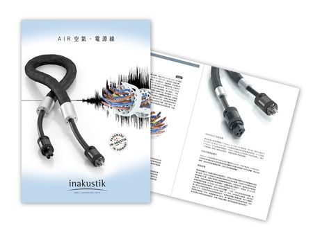 in-akustik Referenz AC AIR Power Cords | Chinese 2020